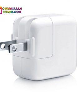Coc-iPad-Zin Boc-May